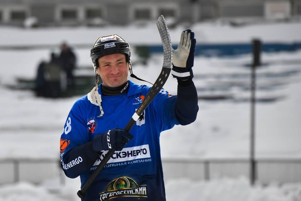Yevgeny Ivanshkin